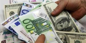 Dolar – euro ne kadar?